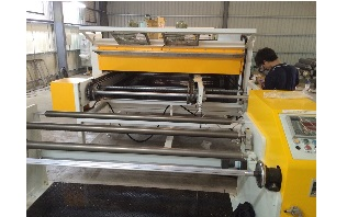 Textile Spraying Machine